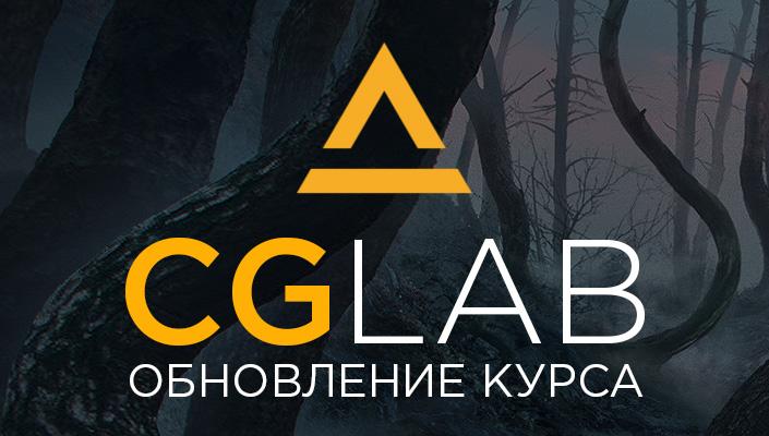 vk_banner_обновление_03_.jpg