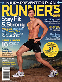 press-print-runners-2011-03.jpg