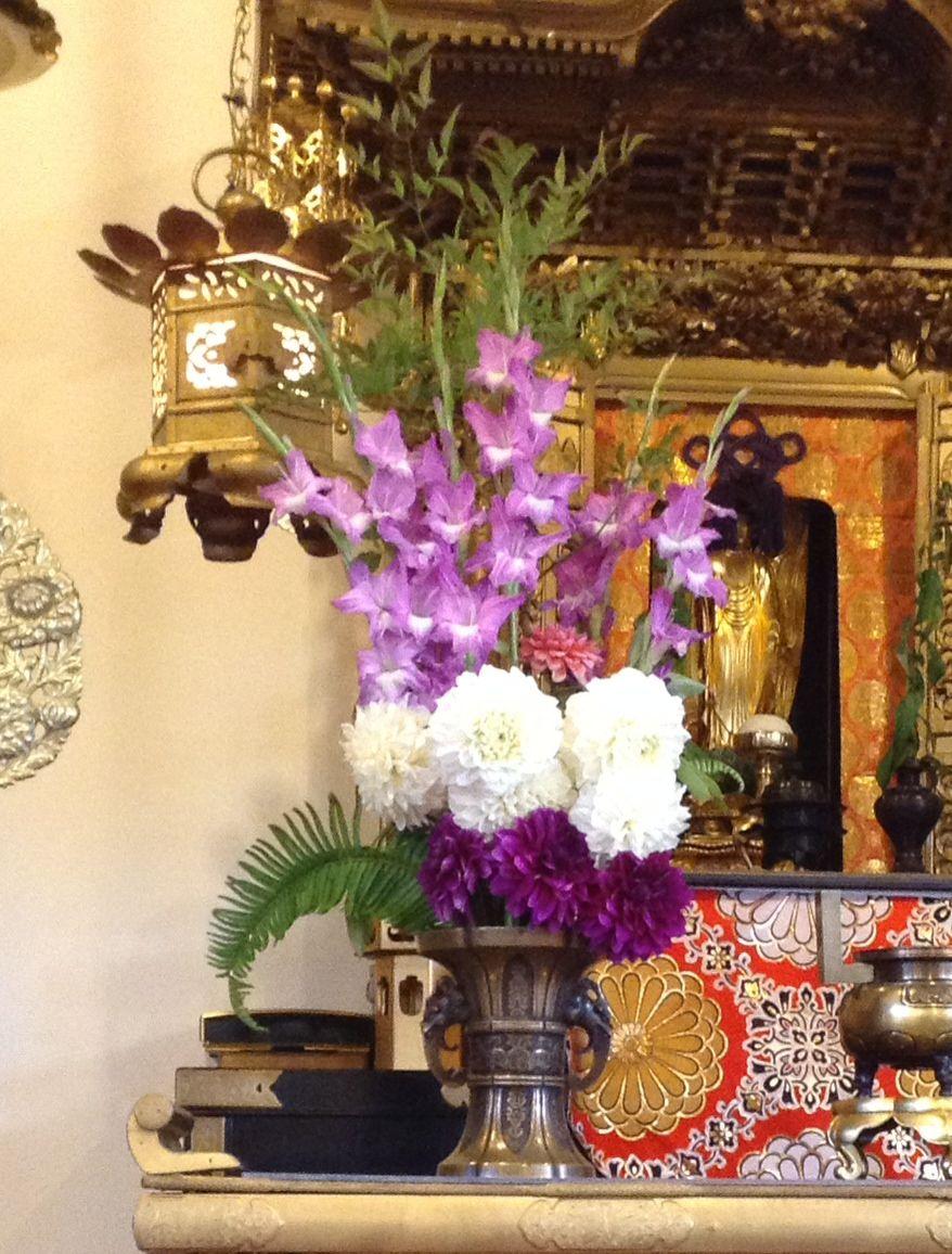 temple_Flowers.jpg
