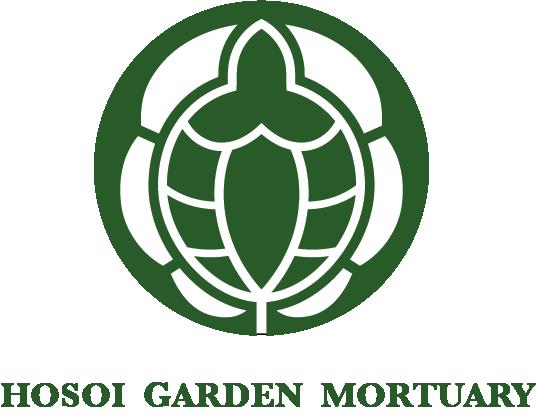 When Death Occurs — Hosoi Garden Mortuary