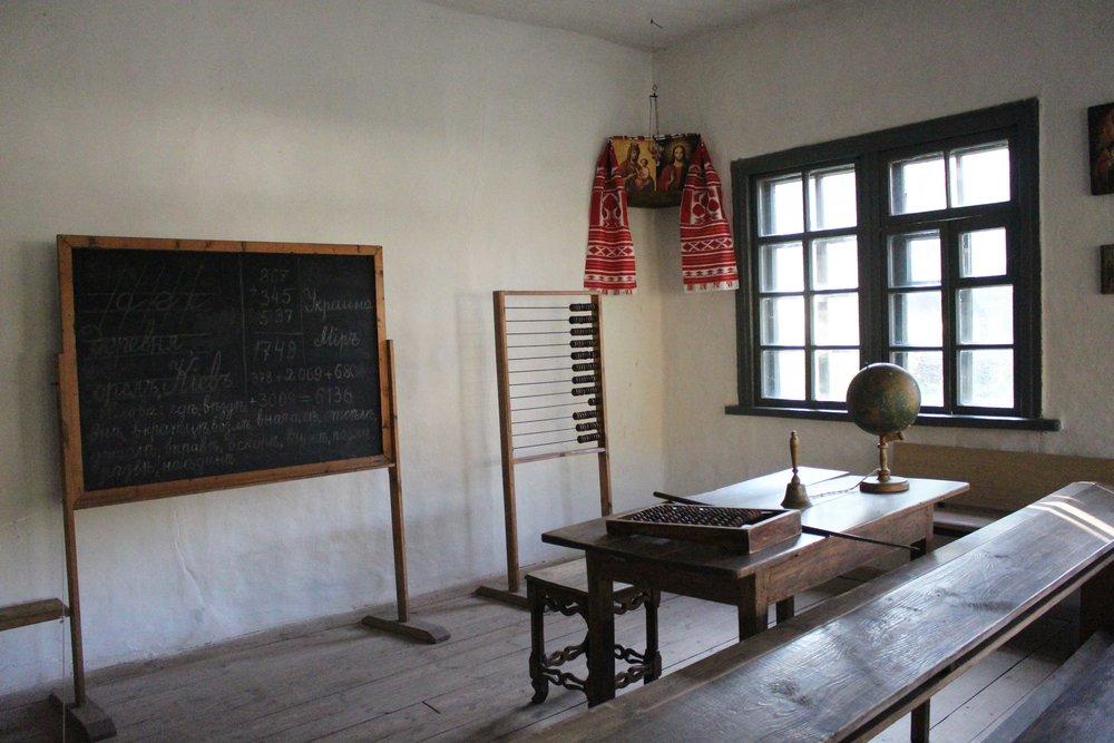 A schoolroom.