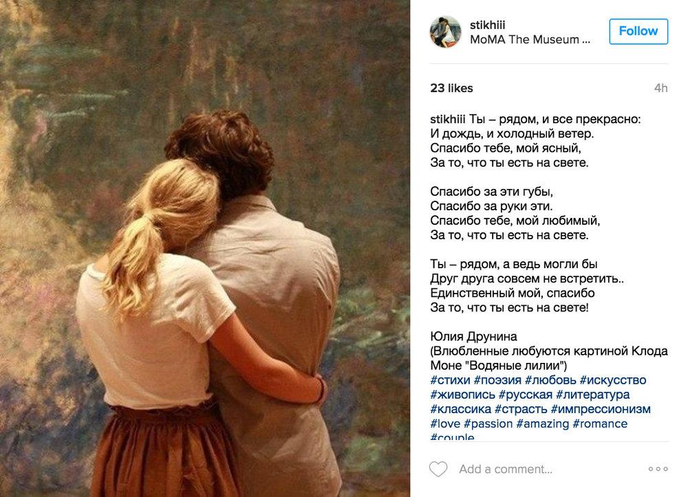 MoMA_quiet-mornings_4.jpg