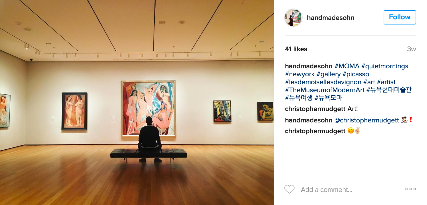 MoMA_quiet-mornings_5.jpg