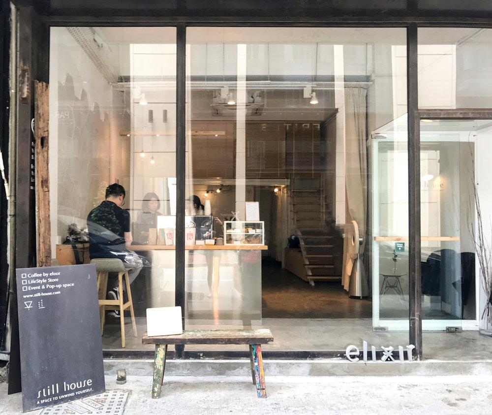Elixir cafe Hong Kong