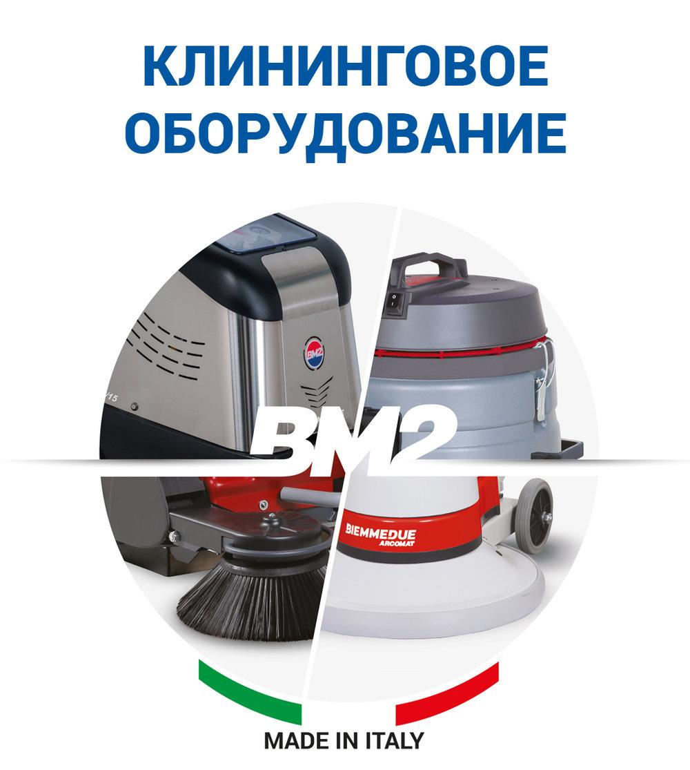 ARCOMAT_RUS.jpg