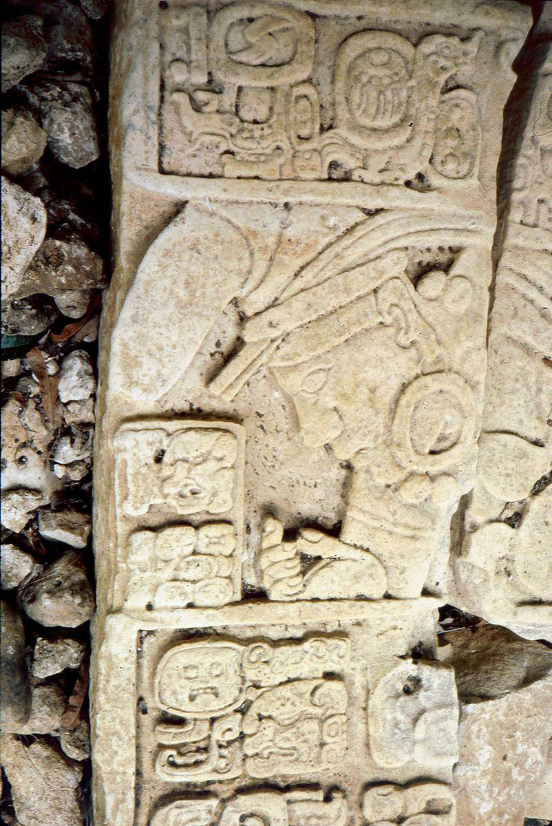 Dos Pilas Stela 16, showing the captured king of Seibal, Yich'ak Balam. The stela dates from AD 735.