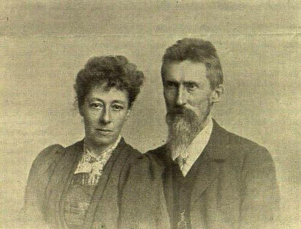 Edward Georg Seler. Source:  wikipedia.org .