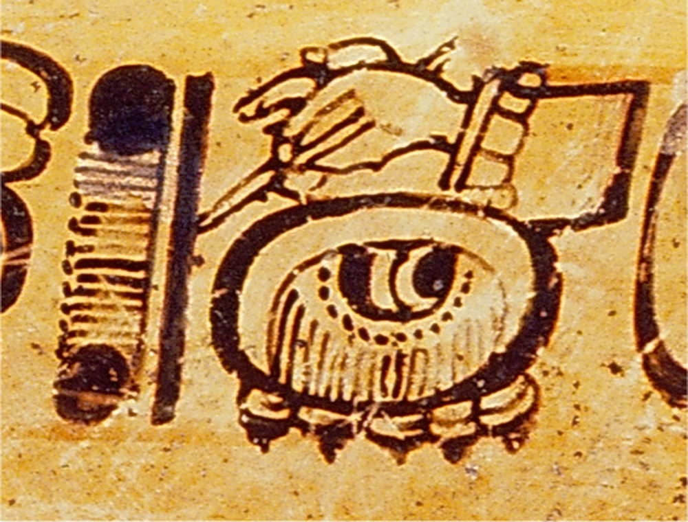 Art of the Maya Scribe