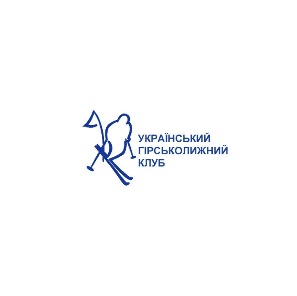 http://skiclub.org.ua/