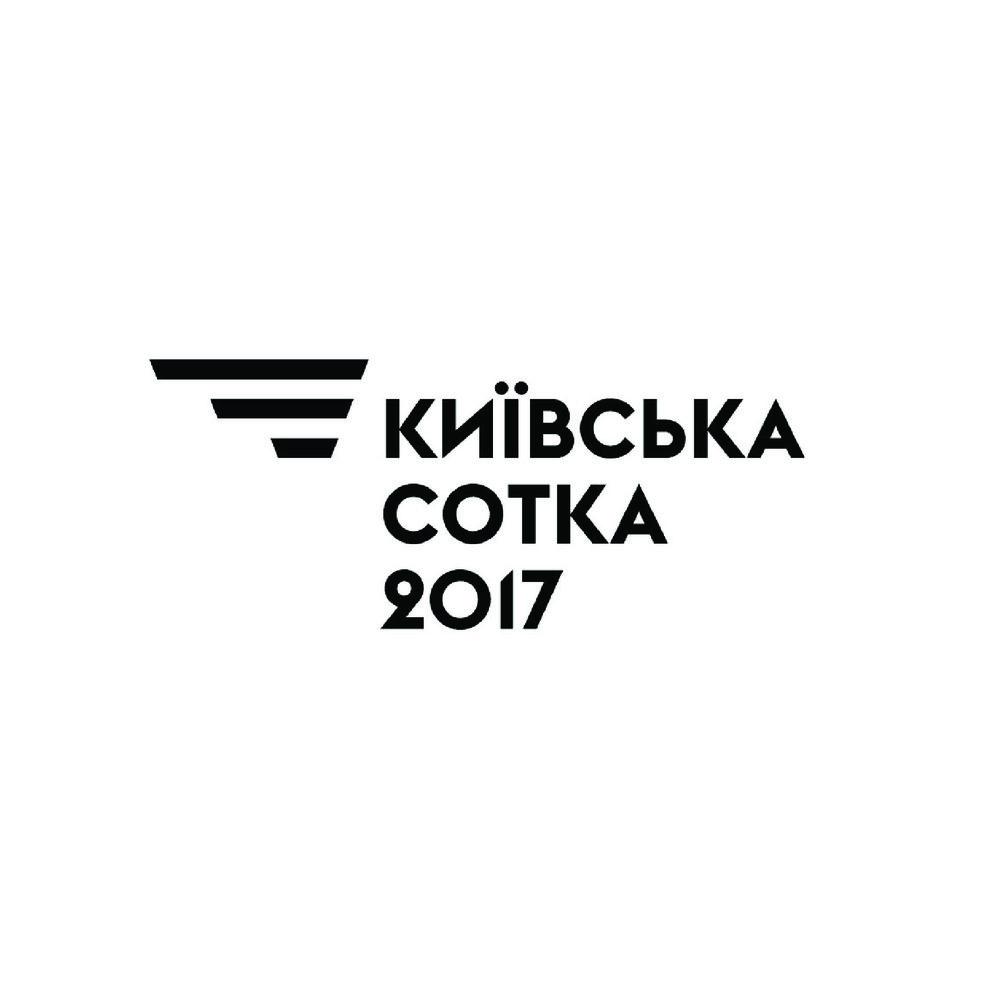 http://velo100ka.kiev.ua/