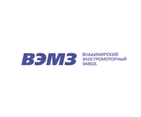 Владимирский электромоторный завод