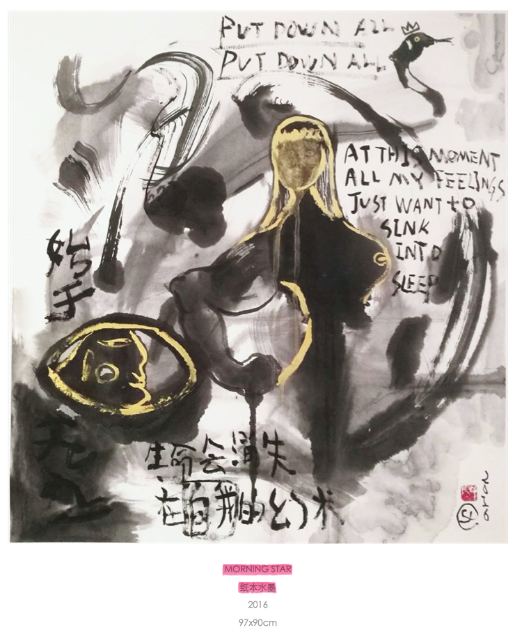 shan liang ink on rice paper17.png