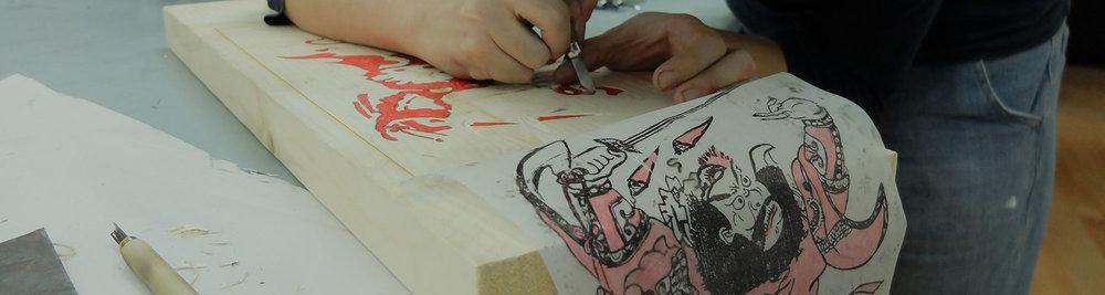 Printmaking Service
