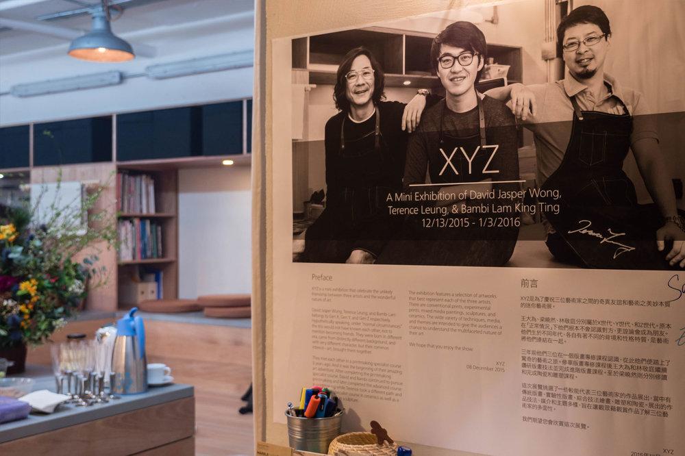 XYZ Mini Exhibition & Grand Opening of MPC Printmaking Studio