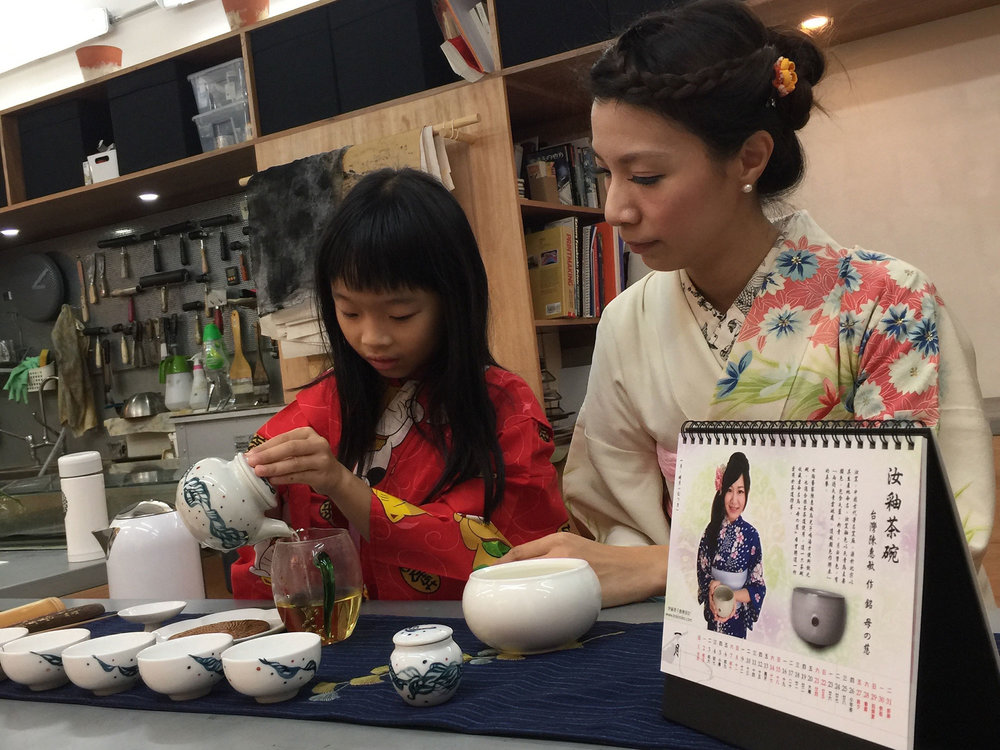 [藤。茶席]水草星空茶席品茗會(香港特別場)