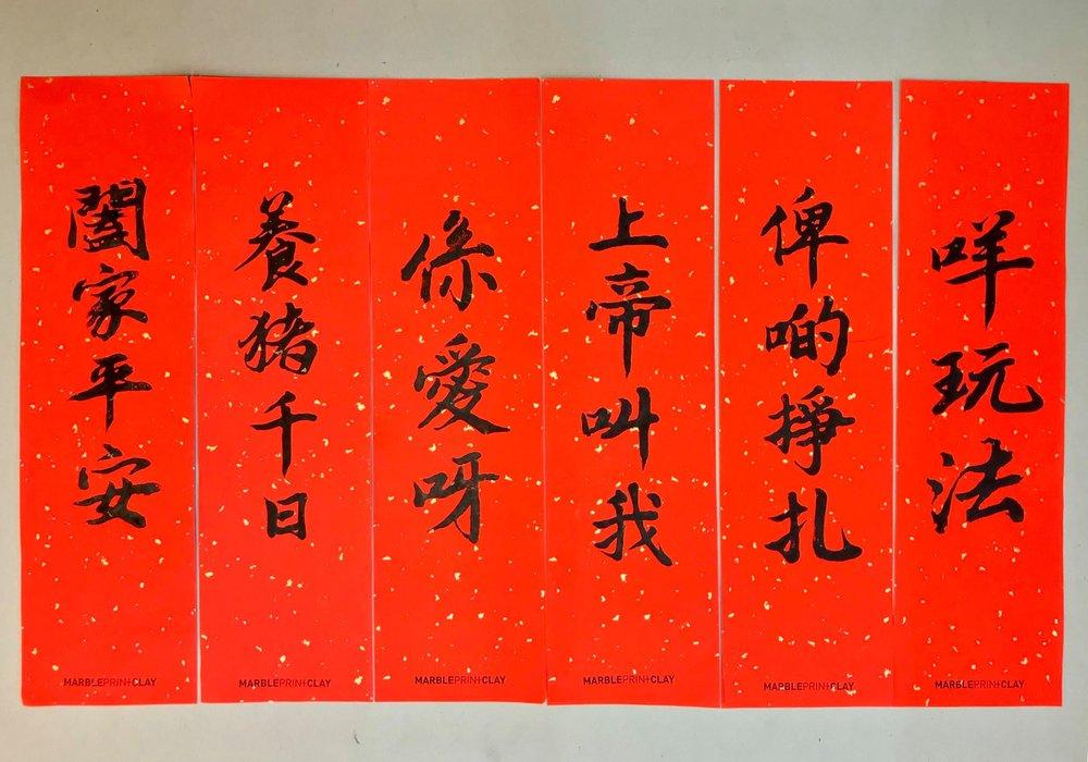 banner-aboutus3.jpg