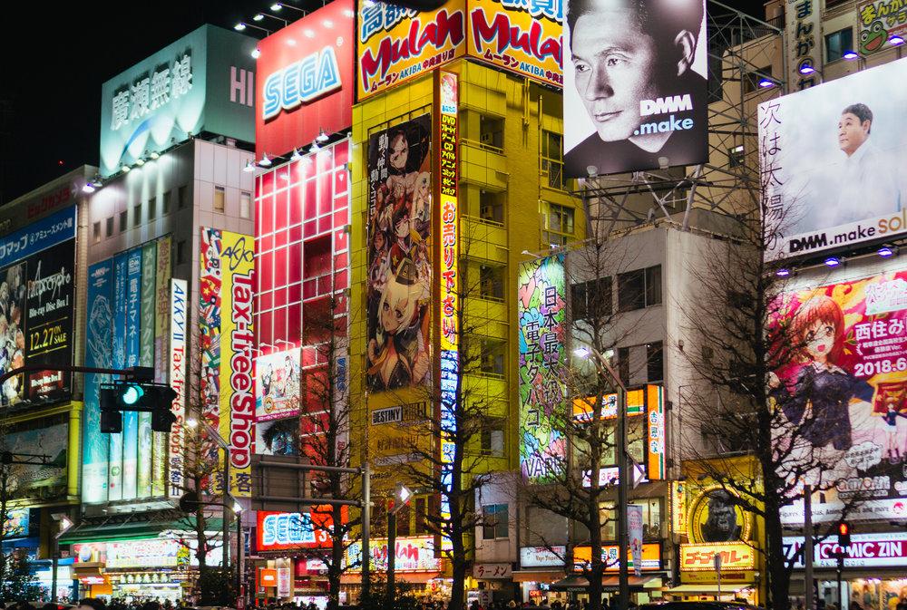 Tokyo Day 3-3.jpg