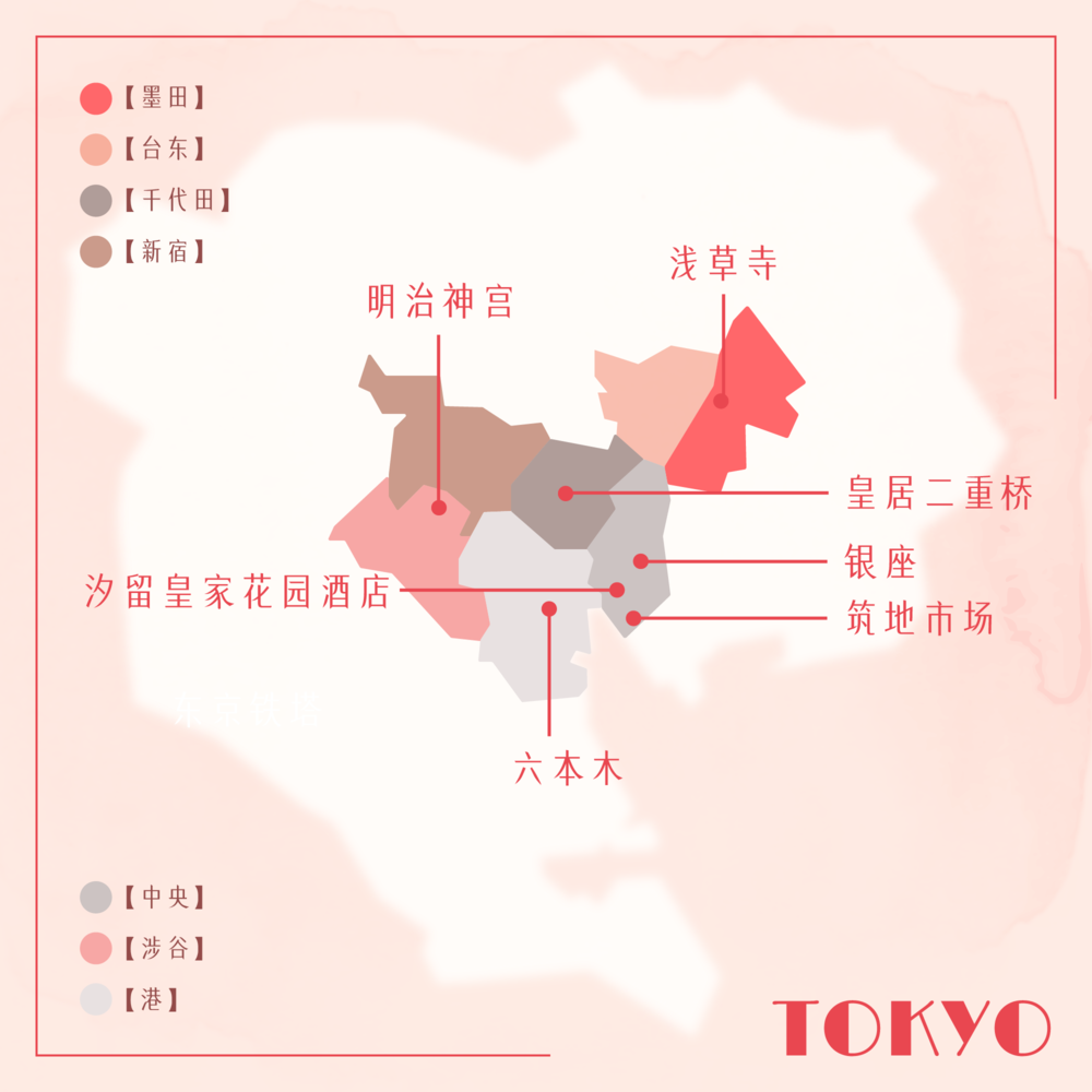 Tokyo Map@2x.png