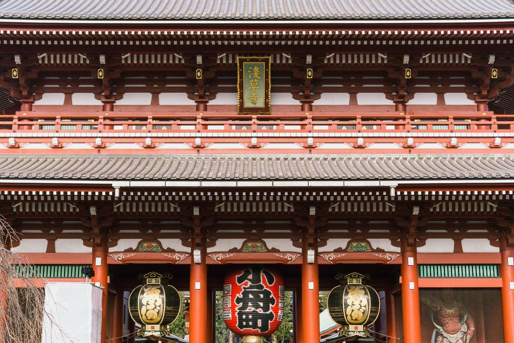 Tokyo Day 2-24.jpg