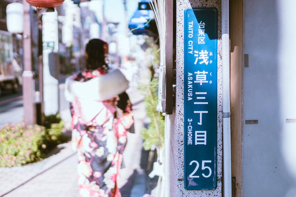 Tokyo Day 2-26.jpg