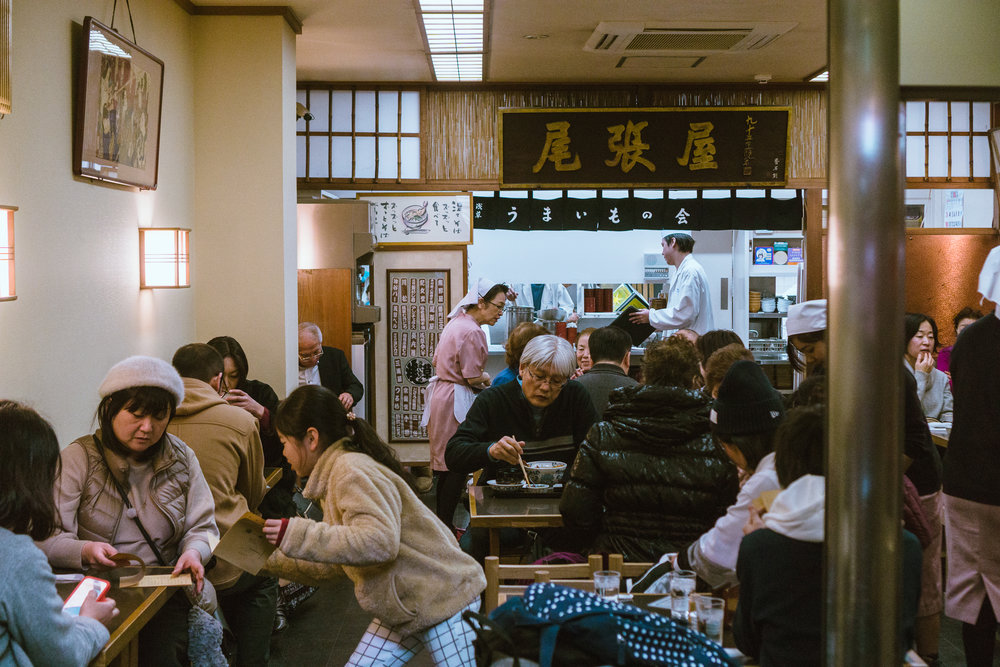 Tokyo Day 2-27.jpg
