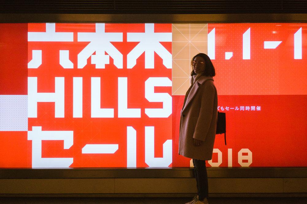 Tokyo Day 3-13.jpg