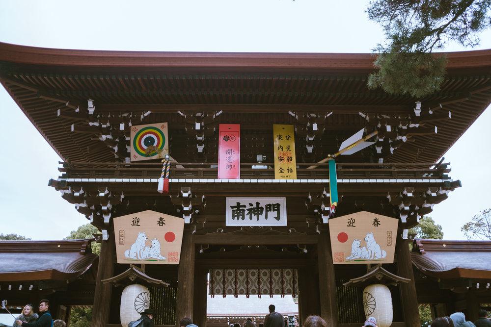 Tokyo Day 4-00942.jpg