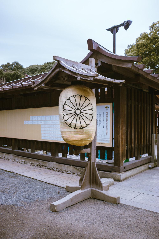 Tokyo Day 4-25.jpg