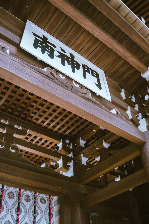 Tokyo Day 4-00956.jpg