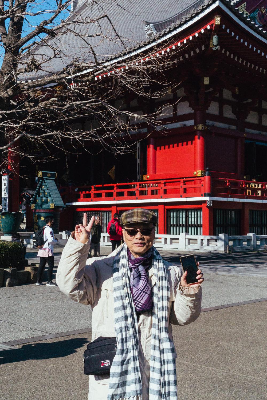 Tokyo Day 2-6.jpg