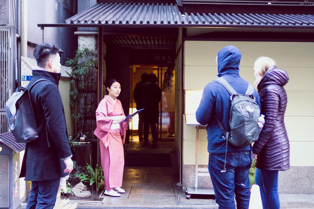Tokyo Day 1-13.jpg