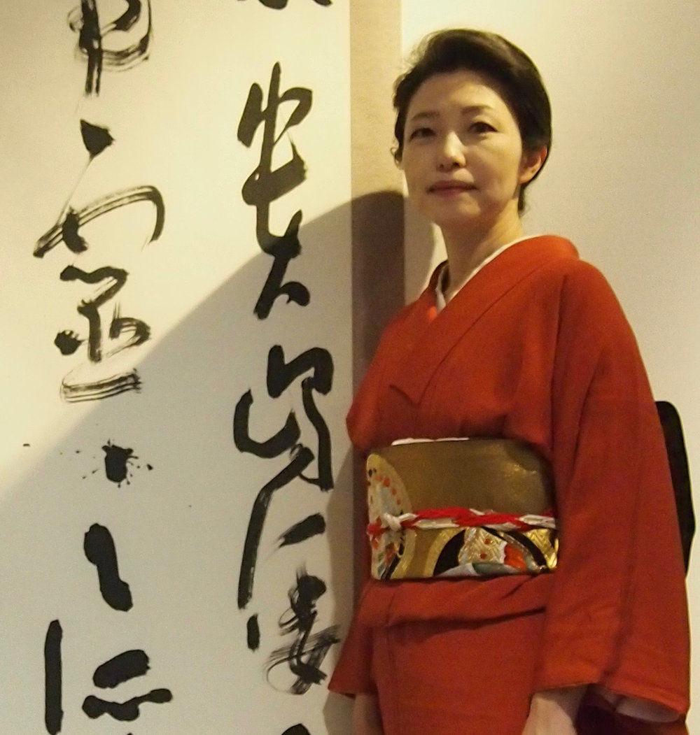 Yoko Nishina   Yoko Nishina has been practicing calligraphy since age five. A graduate of Doshisha University, she has taught the art of calligraphy in numerous venues including abroad in Germany, Spain , and Canada.    www.keishoukai.jimdo.com