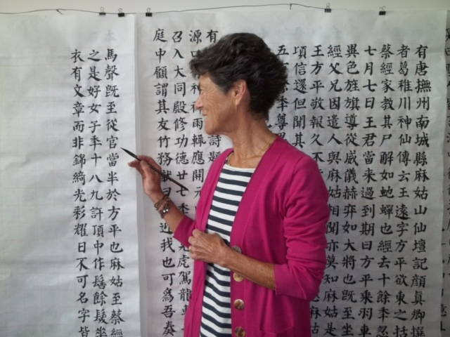 Maria Olivieri Quinn   Maria  is an artist living in San Francisco who seven years ago became fascinated with Chinese calligraphy which has now become her major focus.