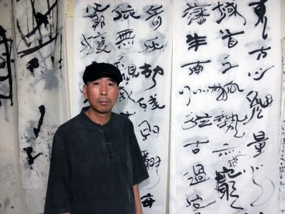 Son Man-Jin ( pen name O-Ryo )   One of the most prominent modern calligraphers in Korea today, Son Man-Jin's work was featured in the exhibition Calligraphic Abstraction at the Seattle Art Museum in 2015.