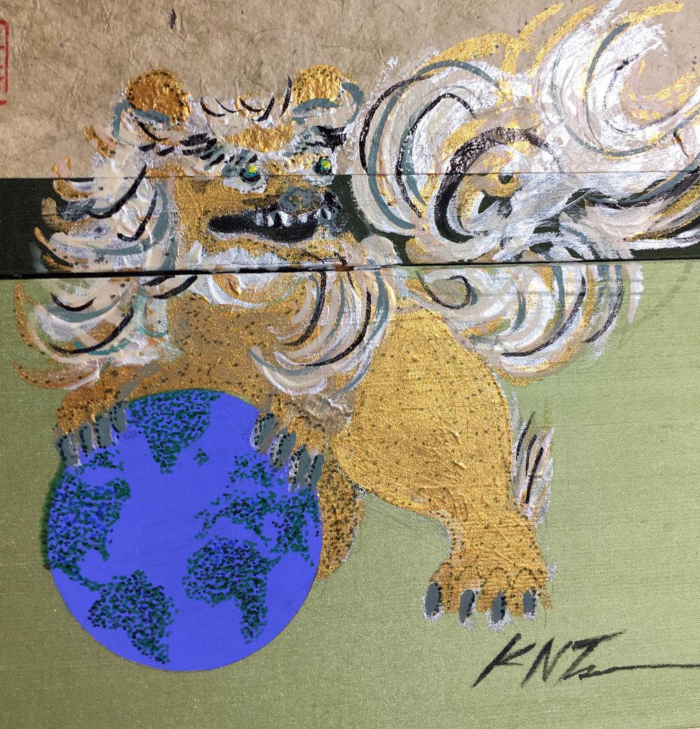 Fu Dog by Keiko Nelson