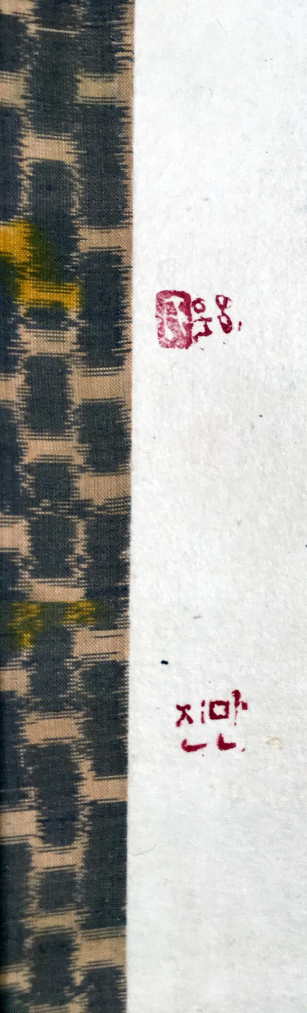 detail - chops