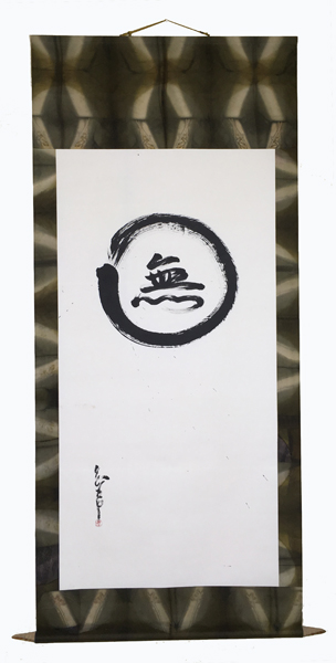 Enso Rising - calligraphy, Mario Uribe. mounting silk, Angelina DeAntonis74