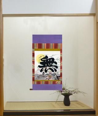 tokonoma view