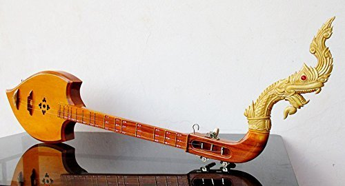 "A traditional ""Spade"" shaped phin. Most phins are sold with a detachable dragonhead carving that attaches to the headstock."