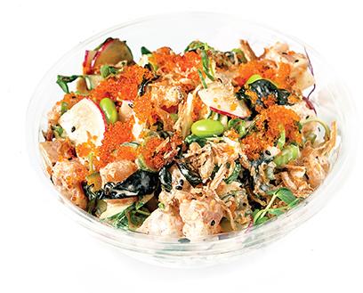 SPICY CITRUS TUNA   spicy citrus mayo, pickled ginger, snow pea sprouts, seaweed salad, radish, tobiko, crispy onion