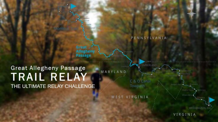 gap-trail.jpg