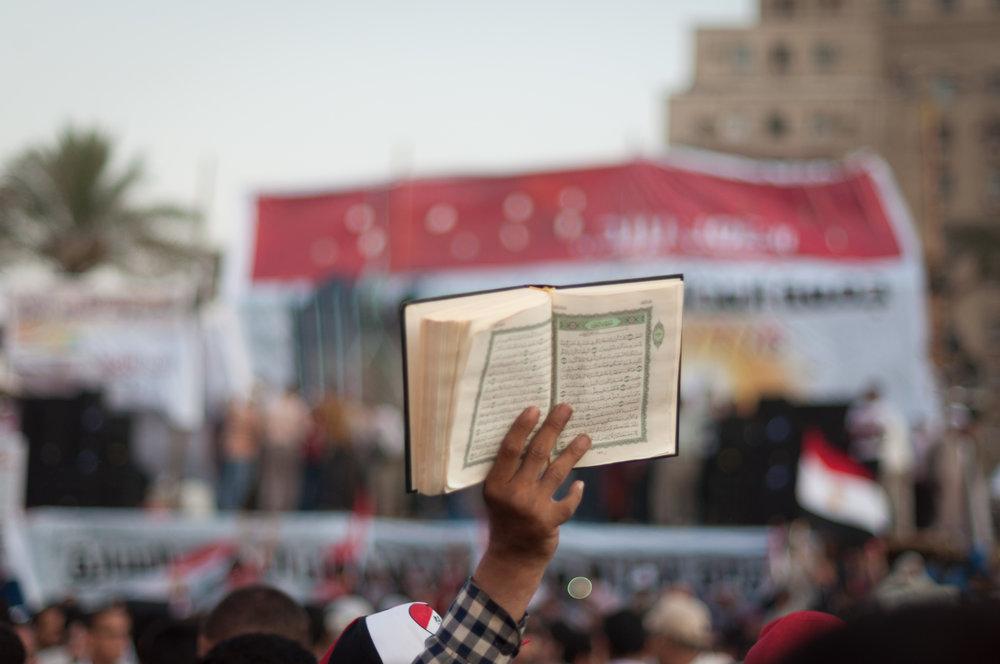 Qur'an, July 2011