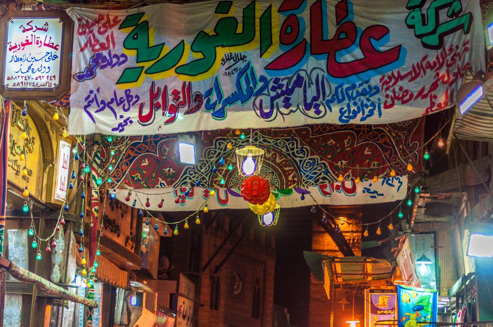 Night banners