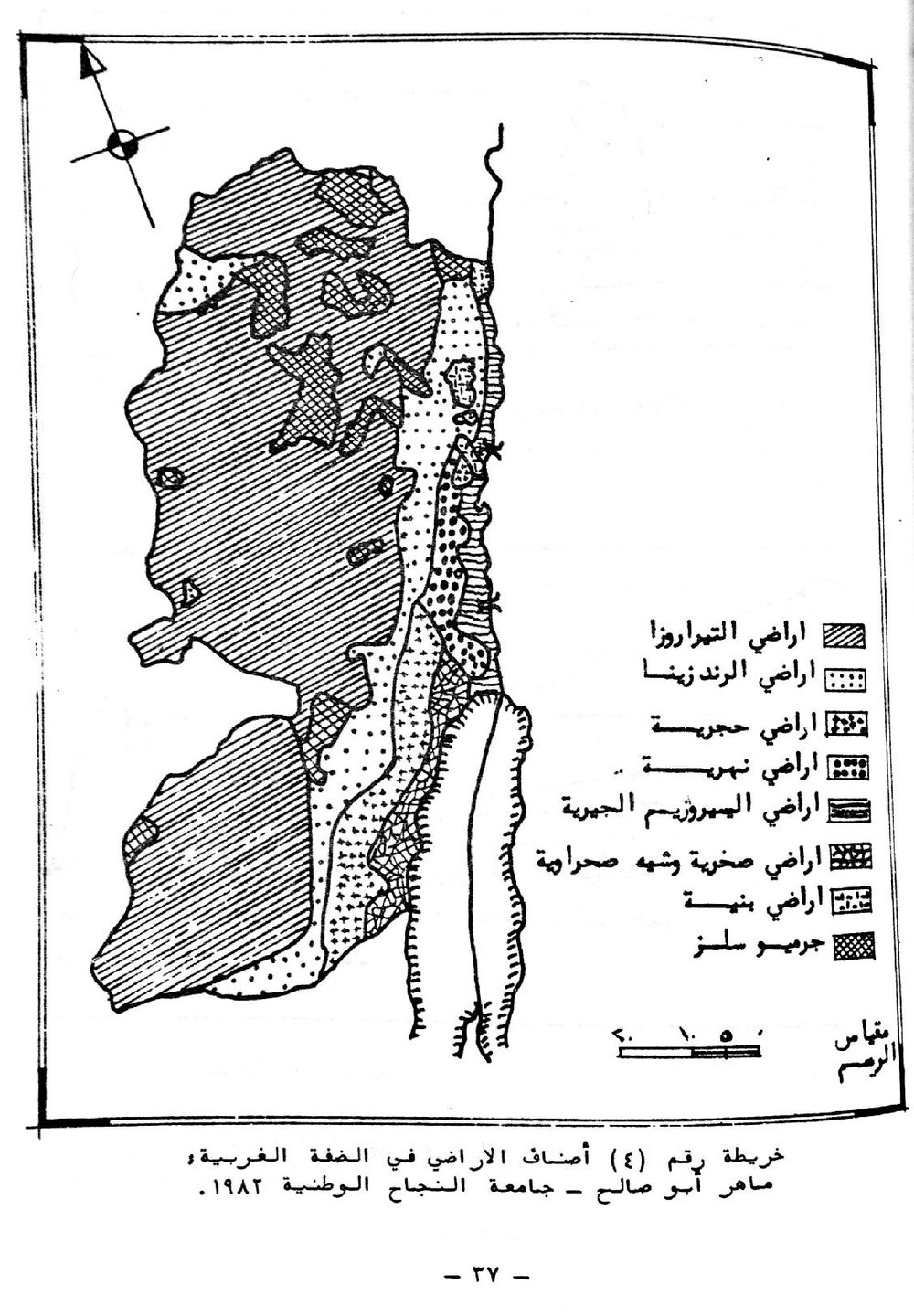 Soil type map of the West Bank