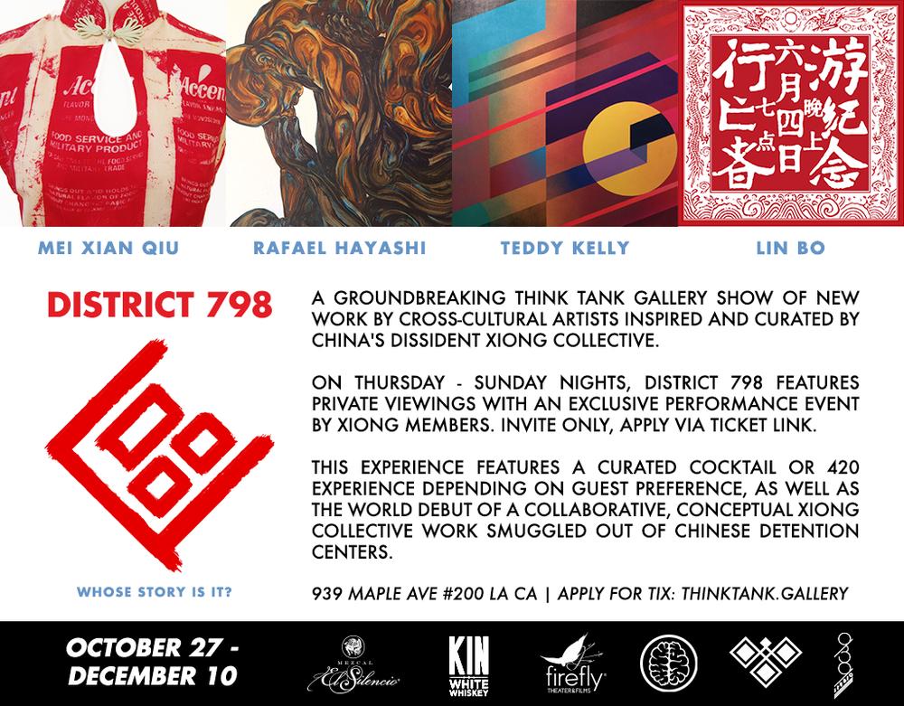 TT_D798_Newsletter_Flyer3b.png