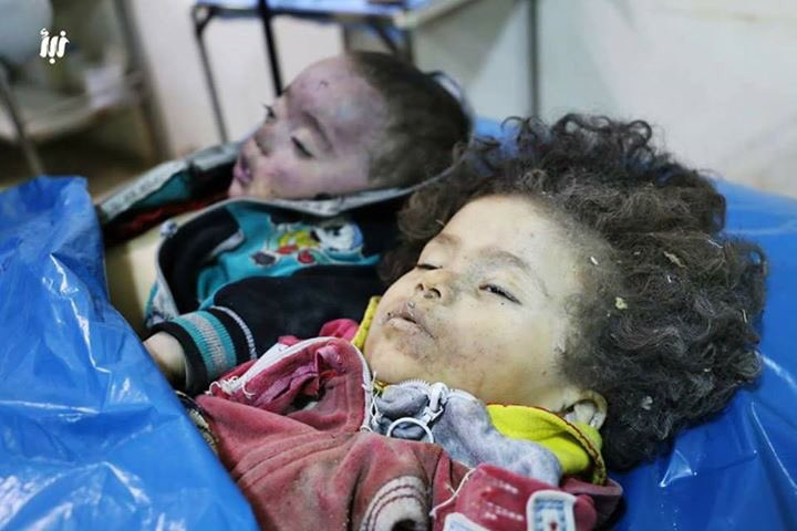 December 10th, 2016. Two dead children, after an airstrike.  They were under 5 years old.