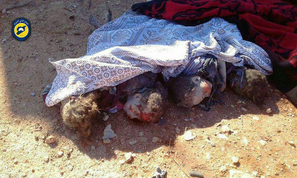 Four young children killed by airstrikes, November 17th, 2016, in Aleppo.