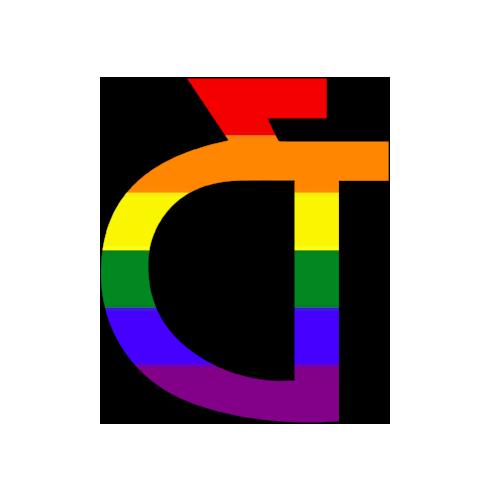 DebnamRust_LGBTLAW-02 copy.png