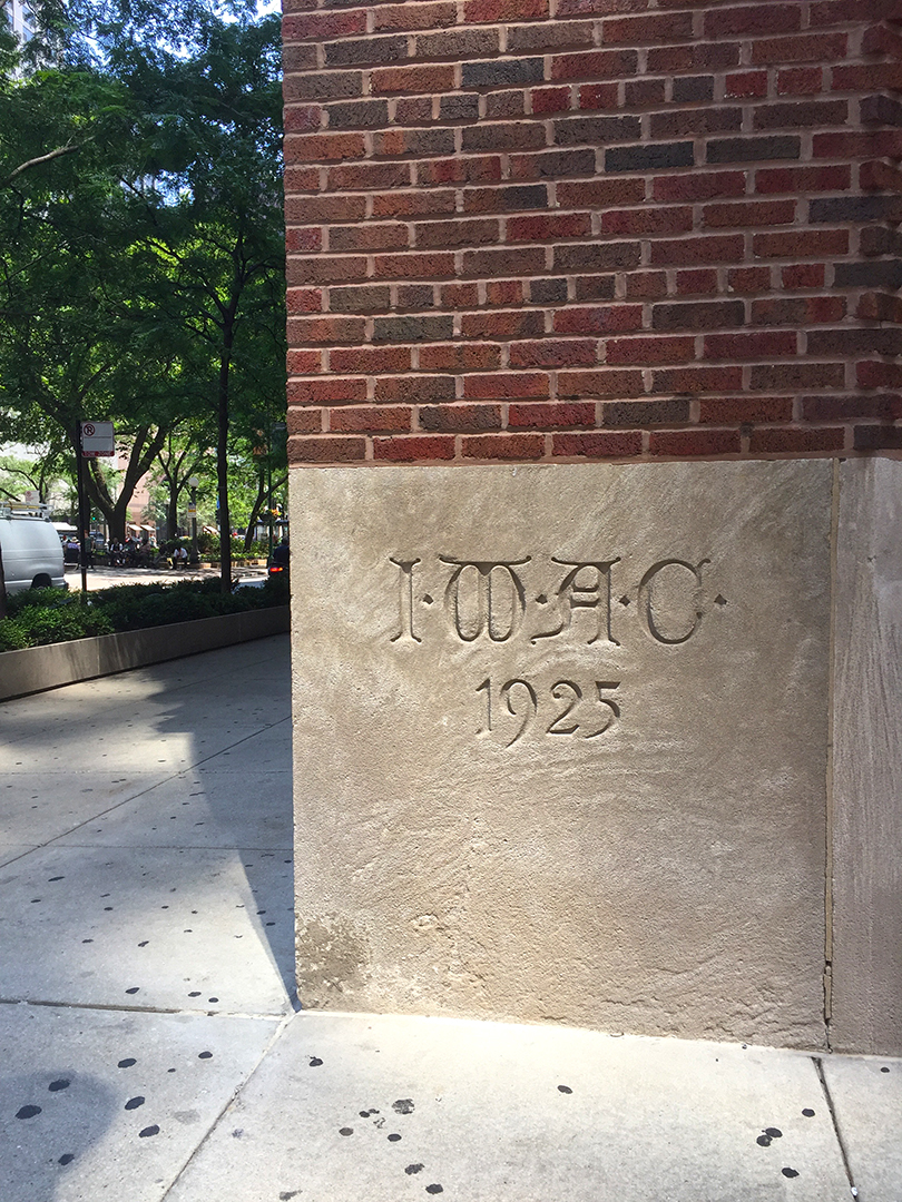 Cornerstone. Loyola University, Water Tower Campus.