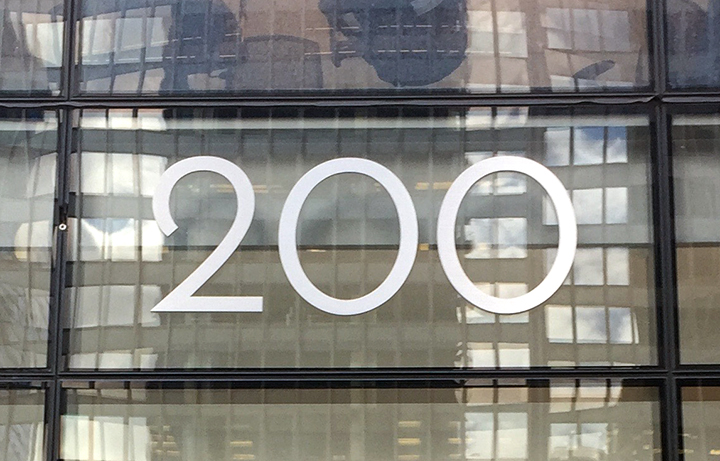 200 North (detail)